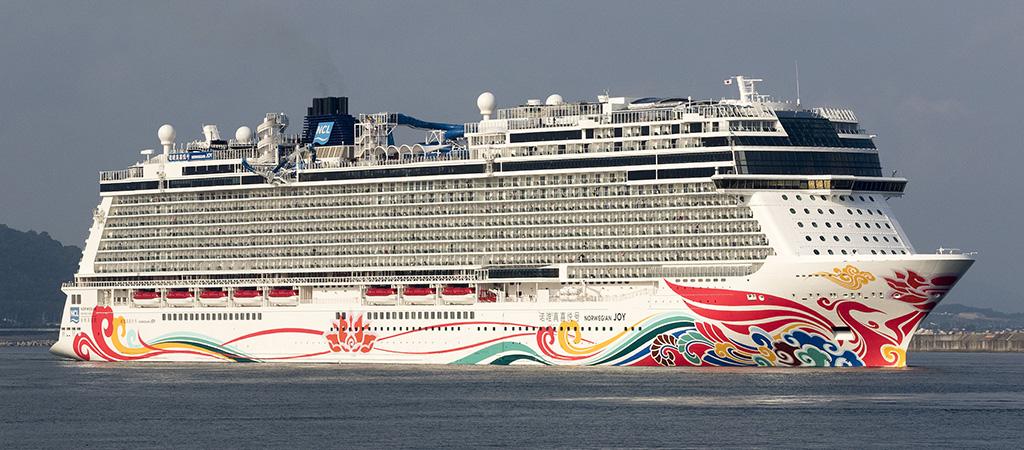 El Norwegian Joy realizará un recorrido por los Mares del Sur